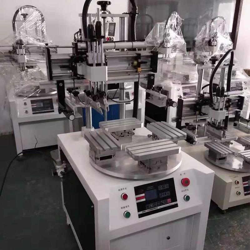 印刷高精度四工位工作台不帶吸氣功能平面轉盤式絲印機