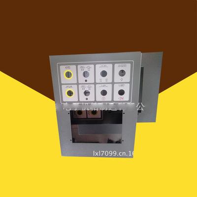 【河北厂家定做】 仪表仪器外壳 可以定做 可拆卸的EBD外壳