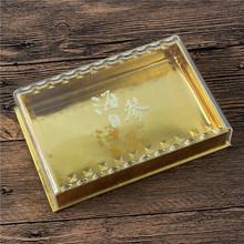 高檔通用海參禮品盒高端長方形海參包裝盒亞克力盒子透明海參禮盒