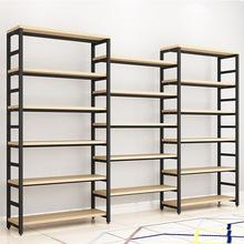 可调节钢木书架展示架落地客厅置物架简约多层收纳架铁艺简易货架