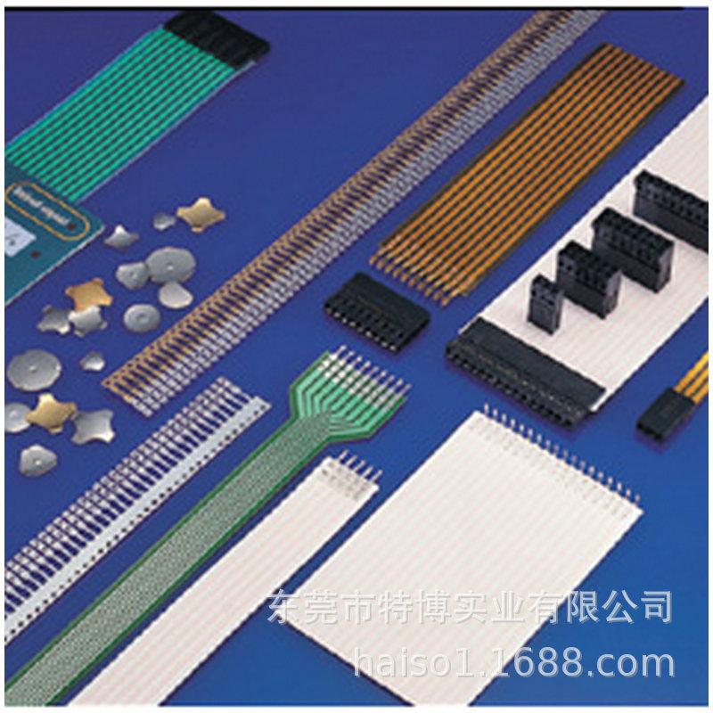端子灰排线 DIP连接器 安全气囊排线 pet薄膜线路 薄膜线路加工