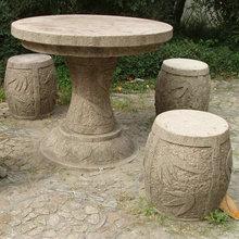 成品石桌石凳 定制花岗岩石桌石凳 价格实惠