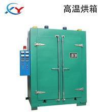 厂家供应大型烘箱高温烘箱工业烤箱恒温干燥箱工业小型烘箱