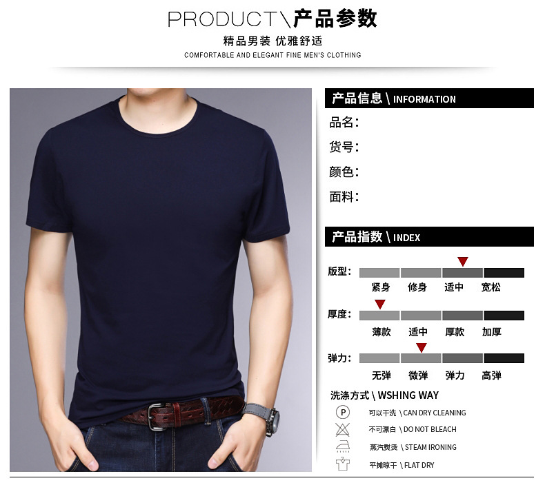 T-shirt homme - Col rond - Ref 3409000 Image 18