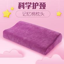 廠家直銷兒童氣體高低枕 天然乳膠高低枕 高低按摩枕頸椎枕頭批發