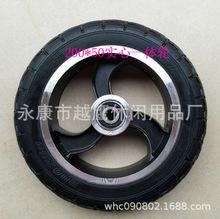200*50一體鋁合金輪子 折疊電動滑板車前輪 8寸輪轂輪子 實心胎