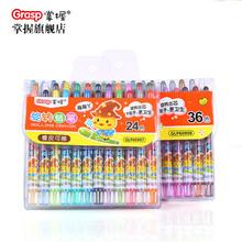 掌握长款袋装旋转蜡笔60901橡皮可擦套装学生彩色蜡笔儿童油画棒