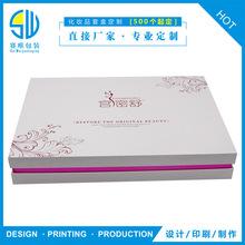 厂家纸盒定制logo 养生套盒 化妆品彩盒  女性私密包装盒印刷定做