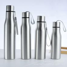 单层不锈钢啤酒瓶 户外便携运动水壶 创意田园杯 礼品杯定制logo