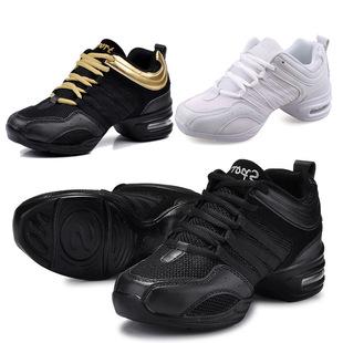 Дөрвөлжин бүжгийн гутал бүжиг гутал эмэгтэй орчин үеийн бүжиг, зөөлөн доод ёроолтой зөөлөвч зөөлөвч спортын гутал эмэгтэй гутал 729 нэмэгдсэн