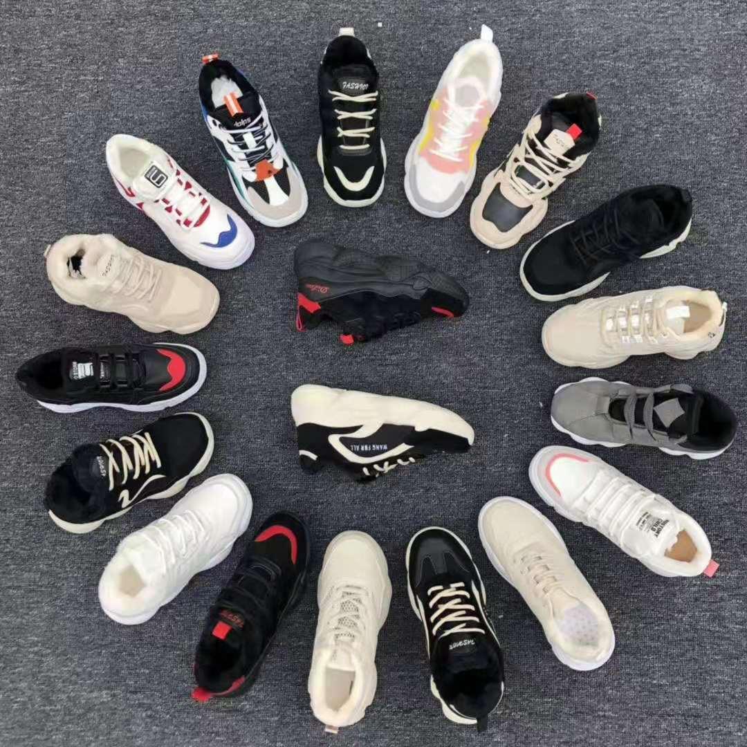 2019年冬季新款加绒保暖大棉女棉鞋女士新款学生鞋板鞋悟道棉鞋