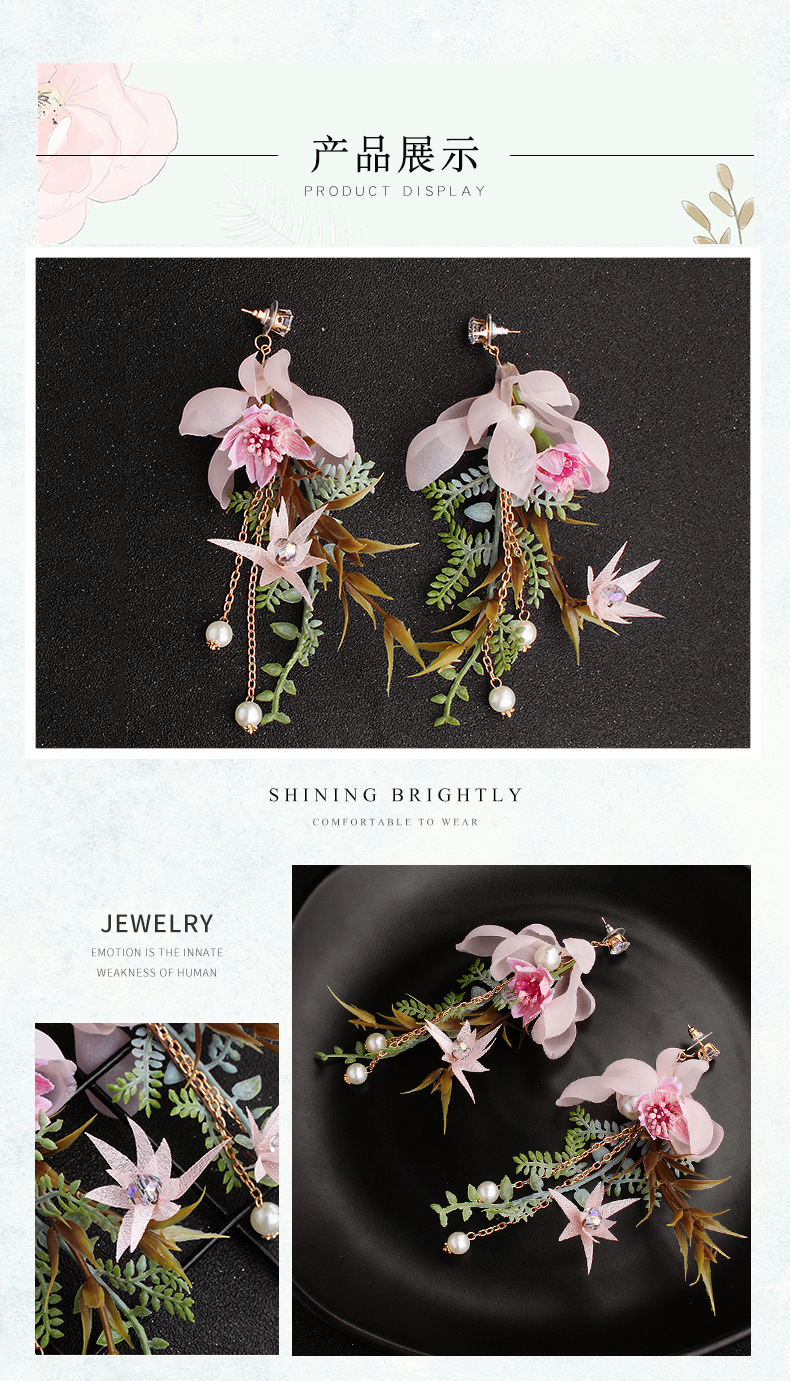 Korean fairy beautiful fabric flower pearl tassel  wedding bride earrings NHHS259430