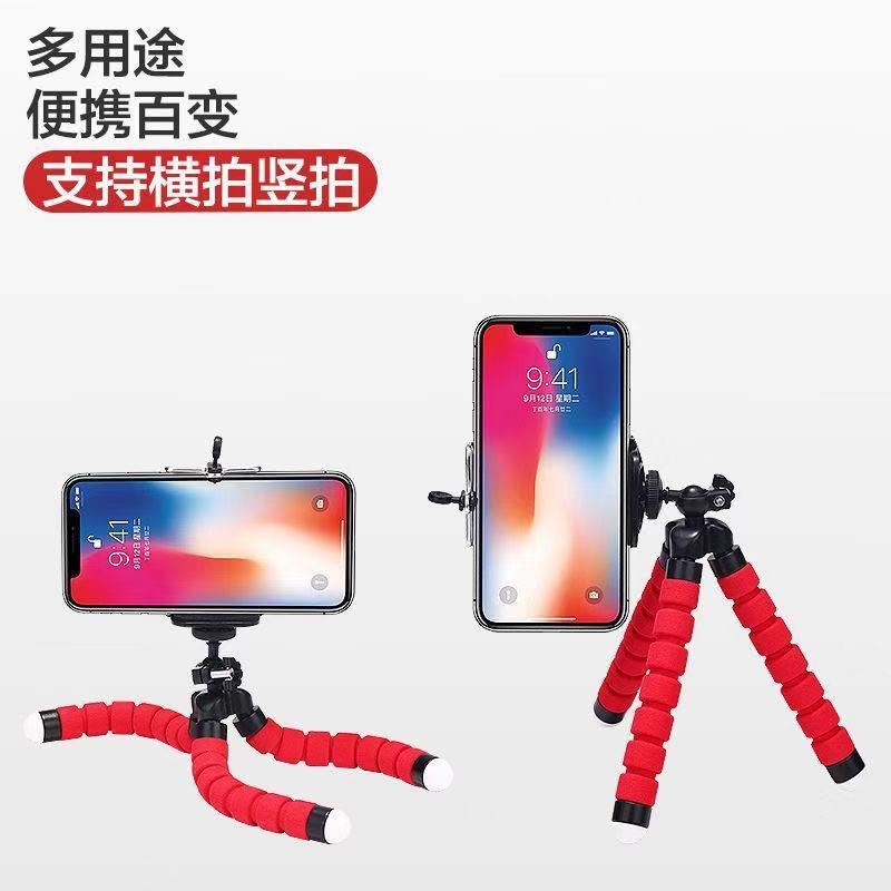 Objectif pour téléphone portable - Ref 3375932 Image 12