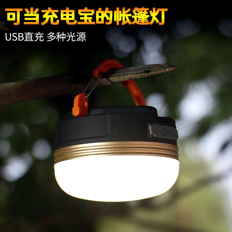 跨境多功能野营灯圆形营地灯磁铁可吸附USB充电COB户外照明帐篷灯