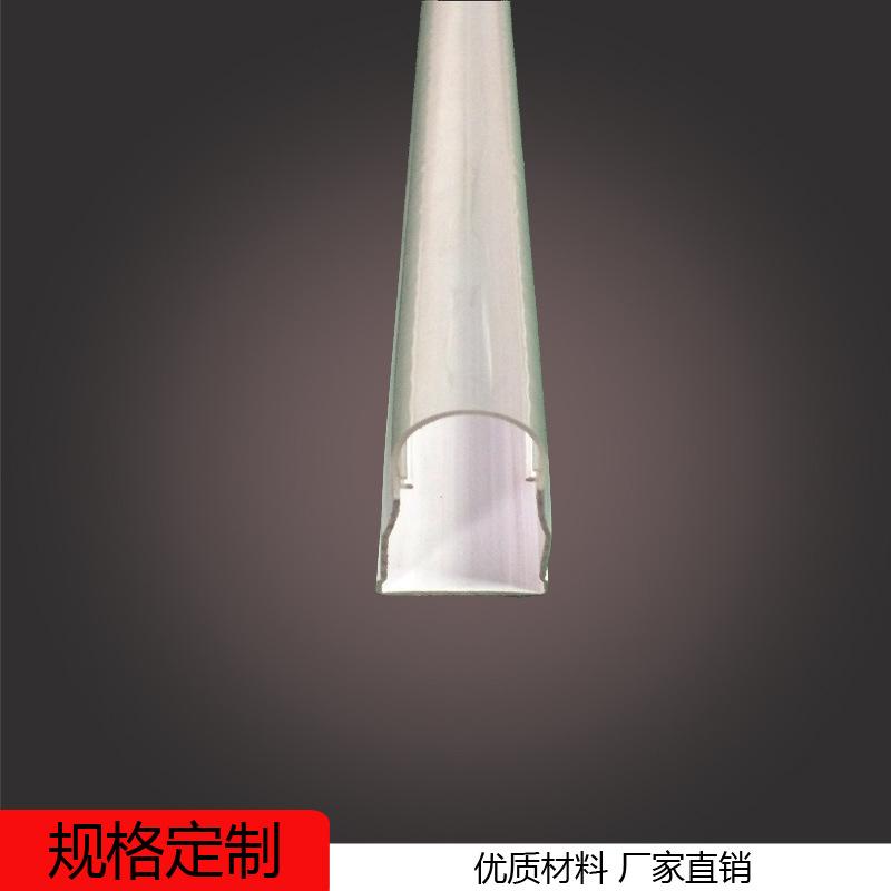 环保防爆挤出双色全塑管 双色PC灯管 T8T10双色管 PC双色LED灯管
