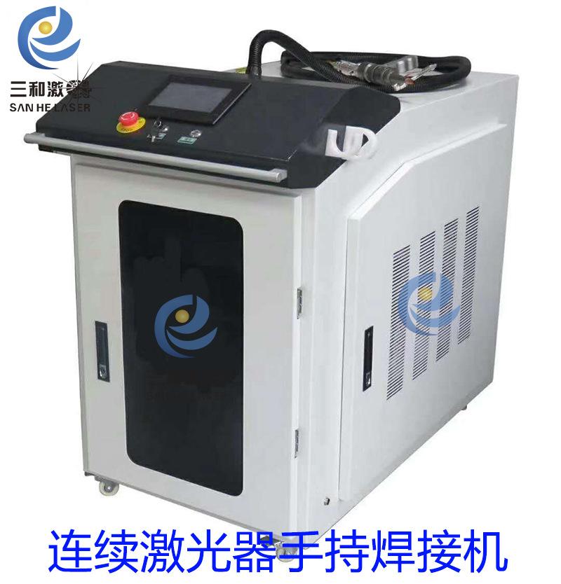 1000W连续激光器手持式焊接机厚工件异型产品连续激光焊接