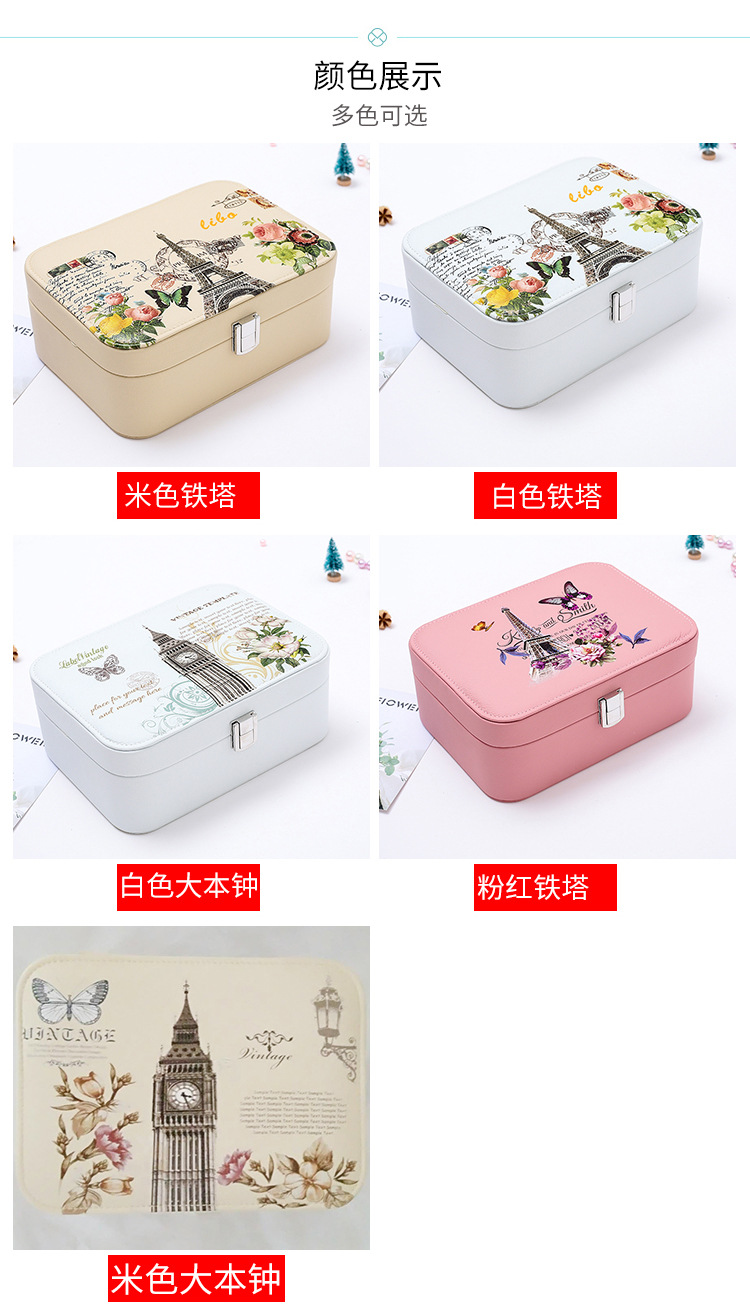 simple doublelayer jewelry storage box Korean watch necklace earring ring box wholesale nihaojewelry NHHO233518