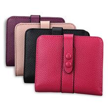 新款真皮女士钱包短款RFID女式手拿钱包爆款韩版卡包厂家直销