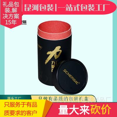 工厂定制 打样定做茶叶盒龟仙茶普洱茶包装盒礼盒锦盒空盒子