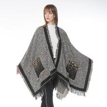 秋冬新款女士仿羊絨圍巾歐美民族風時尚豹紋口袋加厚開叉披肩斗篷