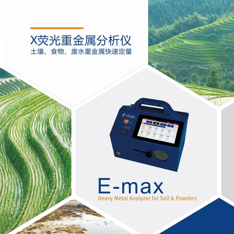 X荧光土壤重金属分析仪2