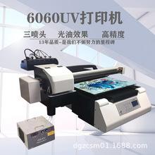 PVC标牌uv印刷机pc板KT板打印机亚克力广告牌打印机PVC板uv打印机