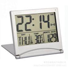 超薄折叠时钟万年历 电子礼品钟 品 可印LOGO商务礼品/广告礼品