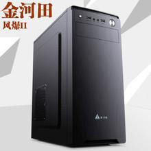 金河田风爆2主机箱空箱 电脑机箱 台式机ATX标准电源大主板机箱