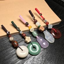 菩提子汽車鑰匙扣中國風飾品掛件掛繩手工個性創意瑪瑙平安扣男女