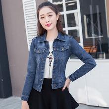 实拍2019春秋新款韩版女装时尚刺绣铆钉短款修身牛仔外套夹?#26494;?#34915;
