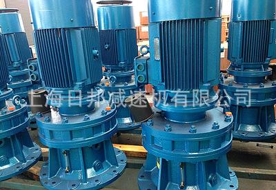 日邦XLD11摆线针轮减速机减速器质量可靠价格优泰隆国贸同型通用