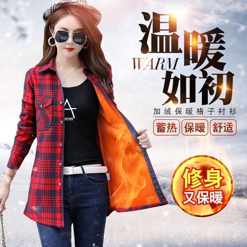 加绒格子衬衫女长袖修身中长款保暖加厚新款2020韩版百搭学生衬衣