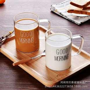带把耐热玻璃杯goodmoring早餐杯水杯字母牛奶杯咖啡杯可定制Loge