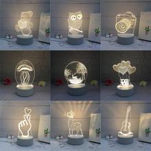 厂家直销3D小夜灯创意床头小台灯礼物毕业公司活动小礼品赠品定制
