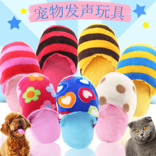 Pet Toys Love Flowers Colorful Striped Slippers Teddy Bichon Dog Voice Dog Teeth Plush Dog Toys