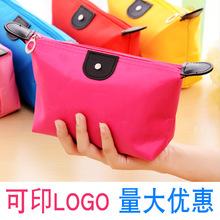 韓國便攜化妝品收納包旅行洗漱包防水化妝袋 地推小禮品定制logo
