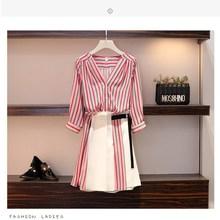 X042韩版2019夏装新款条纹洋气套装减龄显瘦仙女连衣裙上下两件套