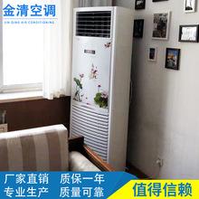 厂家直供纯铜管家用商用水温空调柜式水冷空调水暖空调精密空调制