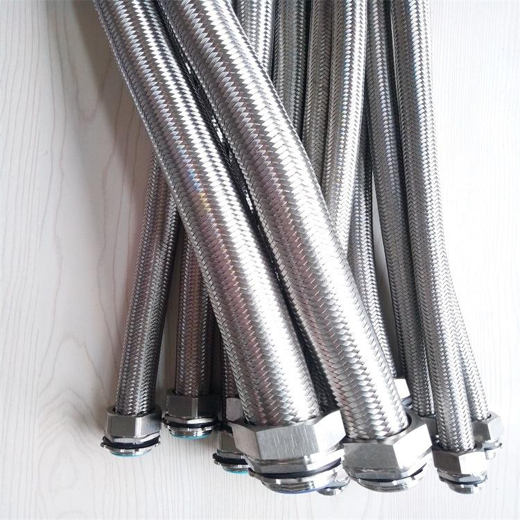 唐山供应福莱通电气用金属软管 不锈钢编织穿线软管20mm
