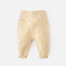 Quần bé sơ sinh mặc quần nữ cao eo thiết kế quần bụng mùa xuân và mùa thu quần len thủy triều mùa xuân ấm áp quần bé nam Quần cotton