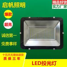 厂家直销led投光灯 广告投射灯 太阳能投光灯 户外大功率泛光灯