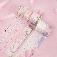 拾光5卷樱花系列和纸胶带 烫金工艺组合胶带 学生手帐diy装饰贴纸