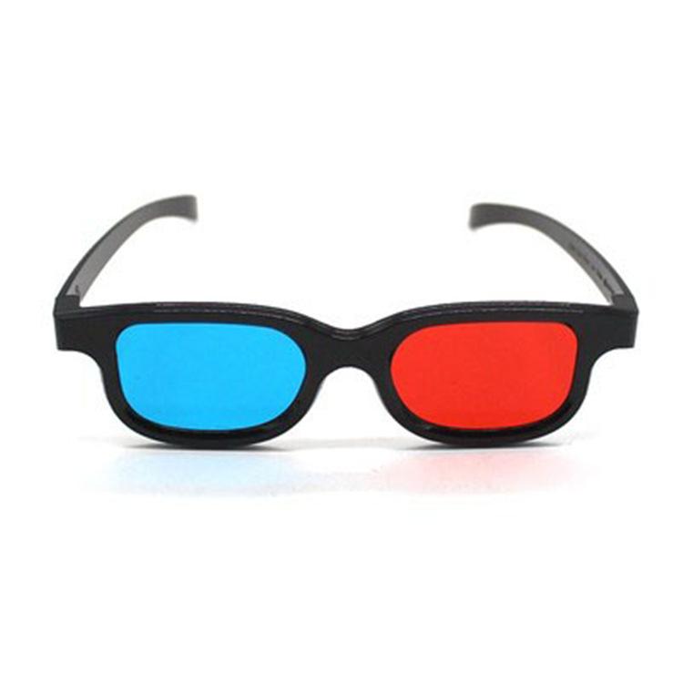 现货 3D红蓝眼镜 电脑立体眼镜 虚拟红蓝眼睛影院眼镜3D眼睛