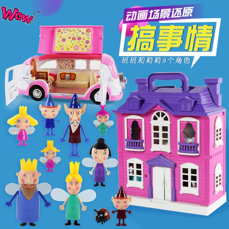 国小和家家的小王班班伶儿童玩具3过莉莉无屋6中性女孩生日礼物