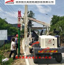 徐州恒兴打桩机 打桩拔桩钻孔一体机 乡村安保装载式打桩机