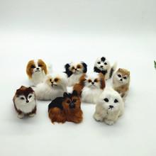 乖乖猫仿真狗玩偶生日礼物仿真小动物京巴哈士奇小猫狗兔宠物玩具