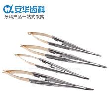 牙科持针钳 鱼尾弹片式 手术外科工具不锈钢器械 埋线 弯头夹持镊