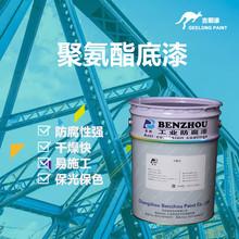 聚氨酯防腐底漆 钢结构防锈底漆 外墙防水涂料 金属防腐底漆