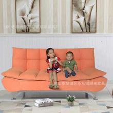 高档新款多功能折叠懒人沙发床 小户型客厅?#23478;?#27801;发床可拆洗家具