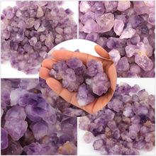 天然紫水晶單晶體原石 薰衣草紫水晶單晶體 多晶體原石大顆粒碎石